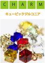 ビジューパーツ【キュービックジルコニアキューブチャーム】Sパック10個¥400 (Lパック30個 ¥1000は上記▶︎こちら◀︎より)20P03Dec16