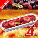 【送料無料】【みれい菓】 札幌カタラーナ バラエティセットL-3 (1280g) セット内容