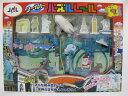 【人気商品】こどもマップ付き ひこうき☆ワールド パズルレールJAL 鶴丸●