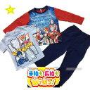 《パケット便等選択OK》Wで光る☆2TOPSパジャマ