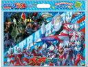 【人気の65P】ウルトラヒーロー☆B4板パズル【ウルトラマンオーブ:65ピース】
