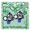 M78 アイロンワッペンウルトラマン★2枚入り★名札用■】