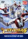 DVD ウルトラマンフェスティバル ★2011★ウルトラ ライブステージ14