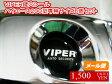 ハイエース/レジアスエースバン/ワゴン200型専用VIPER鍵穴シール6個セット
