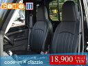 ハイゼット ジャンボ シートカバー S500 S510P型 専用