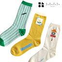 ショッピングソックス 「garapago socks 靴下」原稿用紙 Dandelion ODENダンデライオン おでんソックスファッション小物