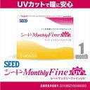 シード マンスリーファイン UV≪DIA=14.0≫【PW=-0.25〜PW=-4.75】