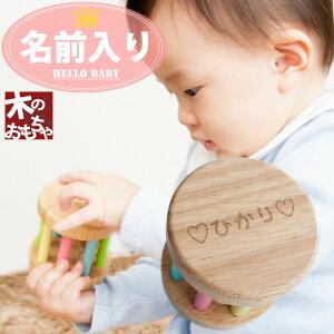 ガラガラ プレゼント 赤ちゃん おもちゃ