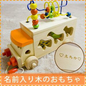 クリスマス プレゼント おもちゃ アニマルビーズバス ルーピング