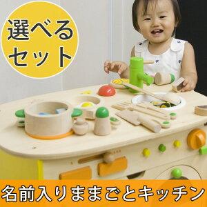 ままごと キッチン アイランドキッチン プレゼント おもちゃ
