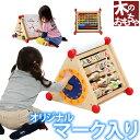 3歳の誕生日プレゼントに 7種類の知育遊びが1つになった 7...
