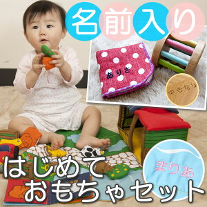 赤ちゃん おもちゃ プレゼント ファースト ガラガラ ハンカチ
