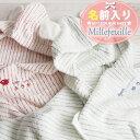 名入れ 出産祝い オーガニックコットン 安心の日本製 ミルフィーユ・フード付バスタオル(ランキング/女の子/プレゼント/ギフト/男の子/名前入り)1歳:男1歳:女