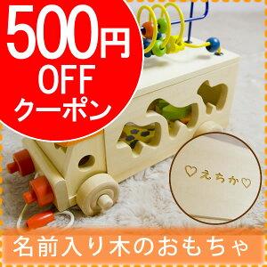 おもちゃ アニマルビーズバス プレゼント ルーピング