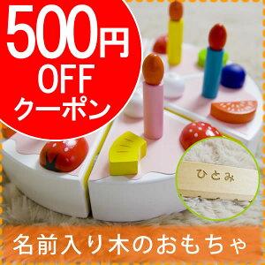 ままごと おもちゃ プレゼント キッチン