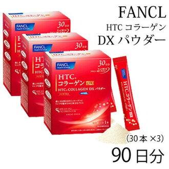 Fancl HTC 膠原蛋白粉經濟 3 盒