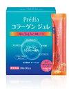 プレディア コラーゲン ジュレ EX ノンシュガー(ピーチ&ライチ風味) 15g×30袋 30日分