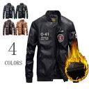ショッピングライダース レザージャケット メンズ ライダースジャケット 裏起毛 メンズ アウター 冬 ジャンパー フェイクレザー ジャケット 皮ジャン 革ジャン メンズ 大きいサイズ 3L 4L 5L 6L 黒 キャメル 激安 バイクジャケット かっこいい 防寒
