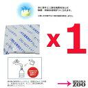 [1タブレット]Daian 二酸化塩素タブレット(錠剤) 1タブレット 感染症予防対策用品 ネコポスにてポスト投函 スプレーボトルは付属..