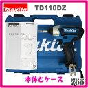 [新品|未使用品|本体と収納ケースのみ]Makita|マキタ 10.8V 充電式インパクトドライバ ...