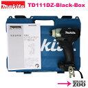 [新品 未使用品 本体と収納ケースのみ]Makita マキタ 10.8V 充電式インパクトドライバ(...