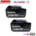 最新型2018年モデル(フル充電業界最速約40分対応雪マーク入) 新品 未使用品 電池のみ Makita マキタ 18V 6.0Ah リチウムイオン電池 BL1860B 2台 マキタ純正品 A-60464(日本仕様) 正規品PSEマーク付 送料別途