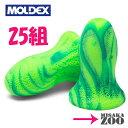 送料無料 Moldex メテオ スモール 耳栓 NRR28 ...
