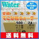 送料無料・Water⇒デコ媛と海洋深層水コラボのWater水500mlX24本入(愛媛と高知産)