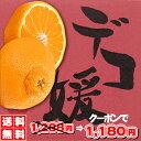 \600円OFFクーポン/20...