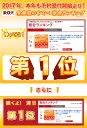 ■クーポンで⇒1箱より送料無料⇒1,052円★予約2月27日...