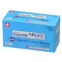【第2類医薬品】ワンショットプラスヘキシジン0.2 60包入...
