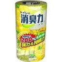 【冬春の特売】 トイレの消臭力 グレープフルーツ400ml
