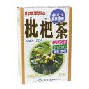 枇杷茶 [5gX24袋]