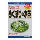 めぐすりの木茶 [8gX24包]