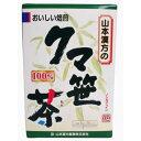クマ笹茶100% [20包]