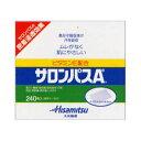 【第3類医薬品】サロンパスA [240枚] ×3個セット