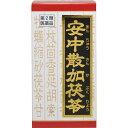 【第2類医薬品】 クラシエ 漢方安中散加茯苓エキス錠 180...