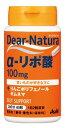 ディアナチュラ α-リポ酸 with りんごポリフェノール 60粒