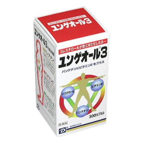 【第3類医薬品】ユンゲオール3 [300カプセル] ×7個セット【セルフメディケーション税制対象商品】
