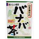 バナバ茶100% [3gX20包]
