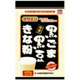 黒ごま黒豆きな粉 [200gX2袋]