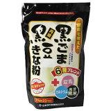 山本漢方 黒ごま黒豆きな粉分包 10gX20包
