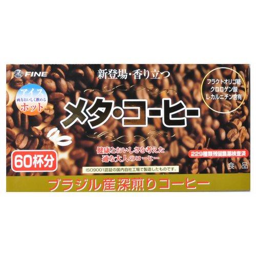メタ・コーヒー [1.1gX60包]