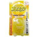 ブレスケア 本体 レモン [50粒]...