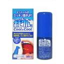 【第3類医薬品】ポピクルX クールメントール味 30ml ×10個セット