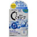 【第3類医薬品】ロートCキューブ アイスクール 13ml