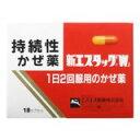 【指定第2類医薬品】新エスタックW 18カプセル