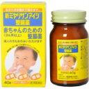 【第3類医薬品】新ミヤリサンアイジ 整腸薬 40g ×3個セ...