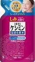 ケシミン浸透化粧水しっとりもちもち つめかえ用 140ml