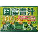 国産青汁100 3gX30包